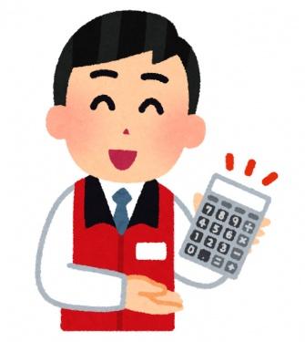株式会社アド・メモリー 人材サービス事業部 丸の内オフィスの求人情報を見る