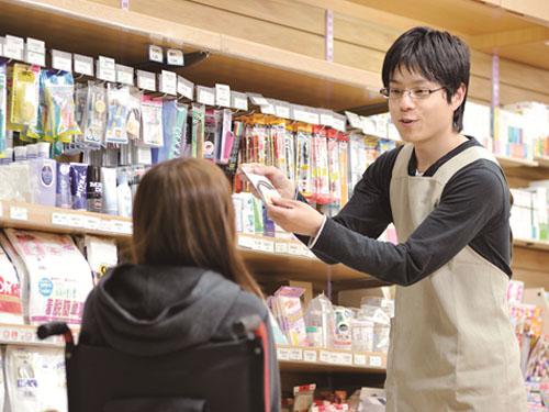 京都第一赤十字カフェ_2923の求人情報を見る