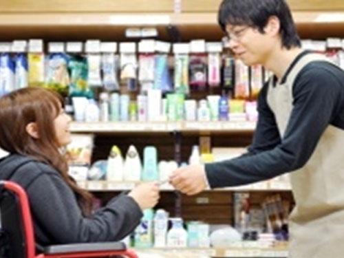 澤田病院売店_2884の求人情報を見る