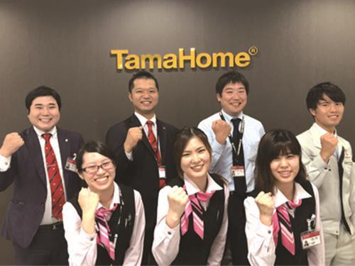 タマホーム株式会社 土浦支店の求人情報を見る