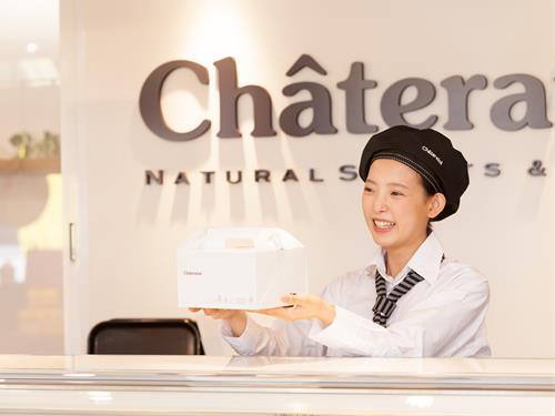 Chaterais'e(シャトレーゼ)小名浜店の求人情報を見る