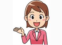 きもの松葉 ミレニアシティ店の求人情報を見る
