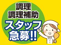 富士産業株式会社 京都事業部の求人情報を見る