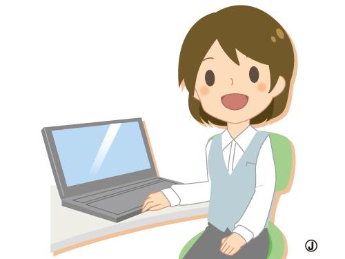 伊藤喜ベストメイツ株式会社 東京支店の求人情報を見る