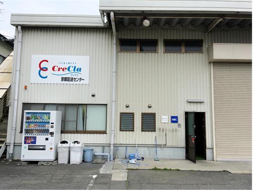 株式会社ナック 京都営業所の求人情報を見る