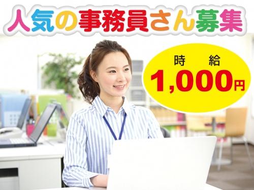 日本高速輸送株式会社 名古屋支店の求人情報を見る