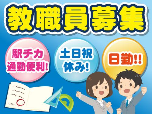 鹿島通信サービス株式会社の求人情報を見る