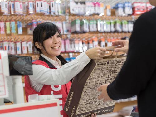 コジマ×ビックカメラ新船橋店の求人情報を見る