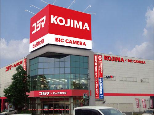 コジマ×ビックカメラ盛岡店の求人情報を見る