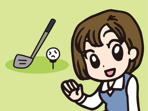 長岡南ゴルフガーデンの求人情報を見る