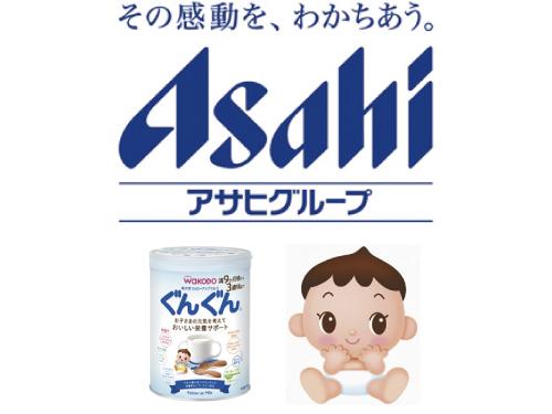 アサヒグループ食品株式会社 栃木さくら工場の求人情報を見る