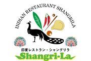 会社ロゴ・印度レストラン シャングリラの求人情報