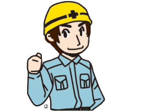 新和建設本社の求人情報を見る