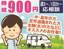 株式会社伊豆メディカル びわの葉治療院の求人情報を見る