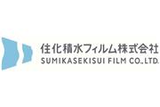 会社ロゴ・住化積水フィルム株式会社 仙台工場の求人情報