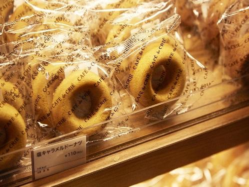 カフェ・ド・クリエ 京都四条店の求人情報を見る