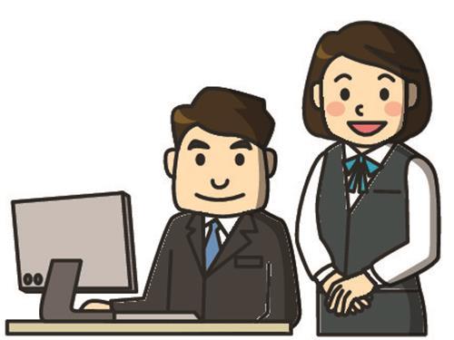 ニッセイ・ビジネス・サービス株式会社の求人情報を見る