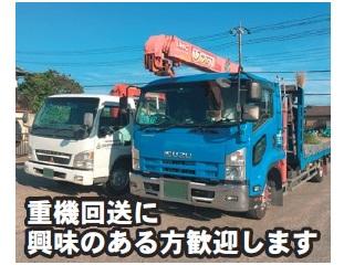 茨城特殊車輛 株式会社の求人情報を見る
