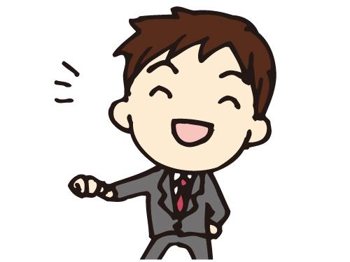 丸菱産業株式会社 東京支店の求人情報を見る