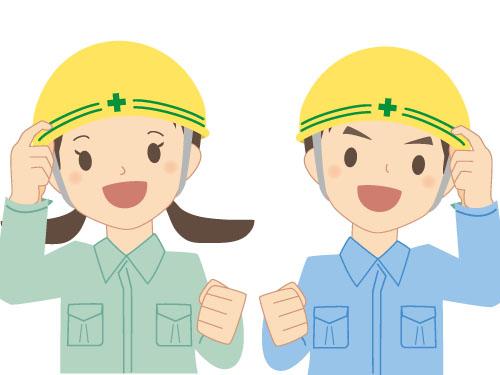 高村建材工業株式会社 群馬工場の求人情報を見る