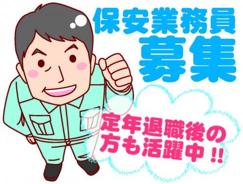 ディー・エス・エス株式会社 福井事業所の求人情報を見る