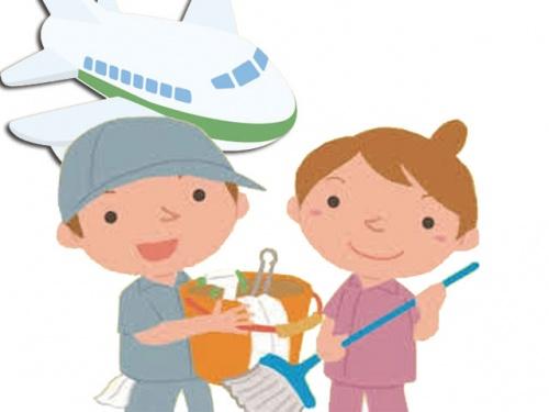 サンエイ株式会社 空港サービス課の求人情報を見る