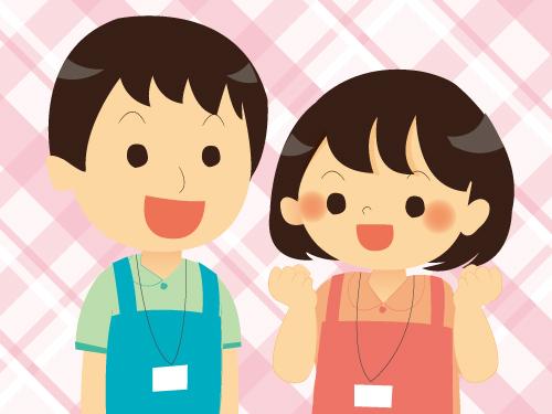 放課後等デイサービスウィズ・ユー江戸川台の求人情報を見る