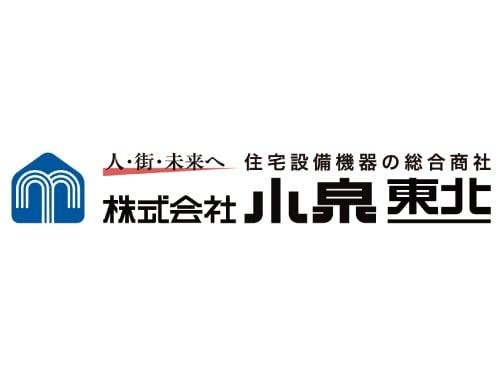 株式会社 小泉東北 本社の求人情報を見る