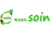 事業所ロゴ・株式会社SOIN エスエスホームの求人情報