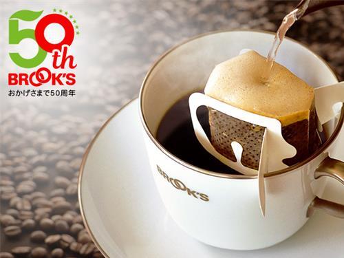 株式会社ブルックス・ファーム・コーヒー 中井工場の求人情報を見る