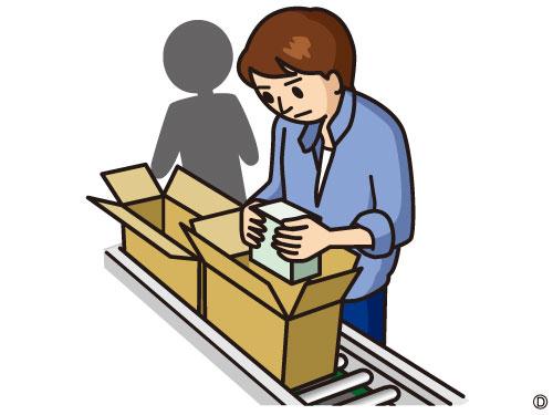 ヒューマンステージ株式会社 和歌山支店の求人情報を見る