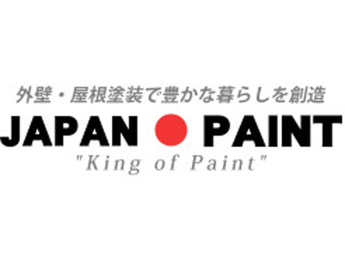 ジャパンペイント株式会社の求人情報を見る