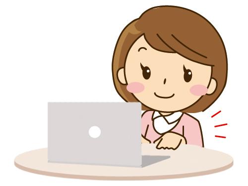 パソコン教室 わかるとできる なるぱーく校の求人情報を見る