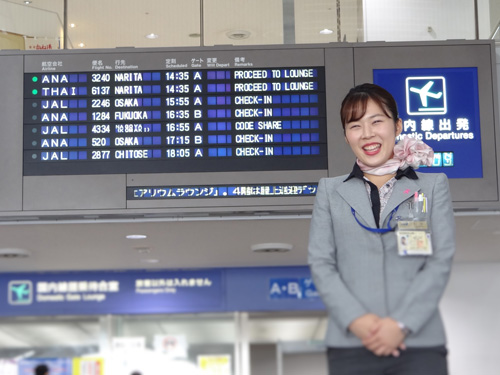 新潟航空サービス株式会社の求人情報を見る
