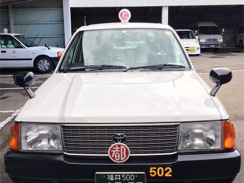 福井都タクシー株式会社の求人情報を見る