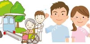 介護老人保健施設 エスポワールの求人情報を見る