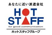 事業所ロゴ・株式会社ホットスタッフ郡山の求人情報