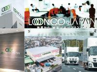 株式会社ロンコ・ジャパン 奈良支店の求人情報を見る