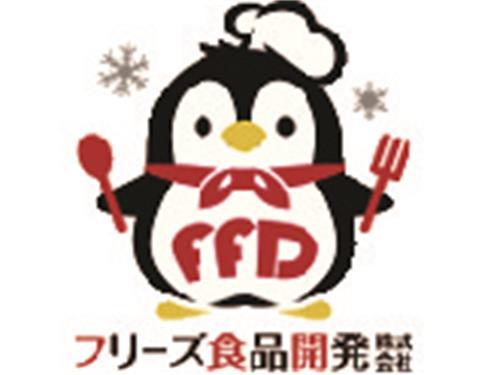 フリーズ食品開発株式会社の求人情報を見る