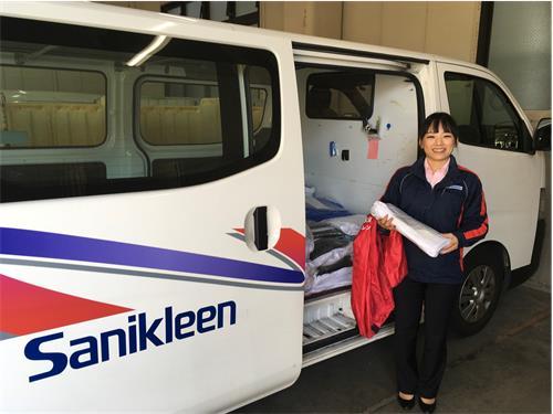 株式会社サニクリーン東京 新横浜営業所の求人情報を見る
