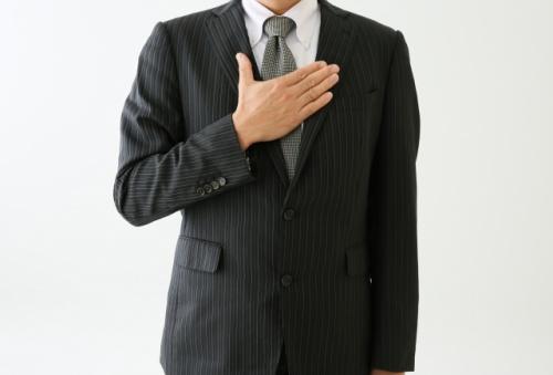 産経新聞 葛城御所専売所の求人情報を見る