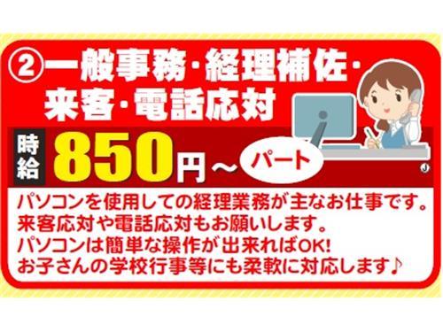 ミヤシタデンキ株式会社の求人情報を見る