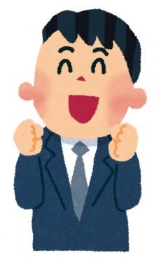 朝日新聞 ASA打田の求人情報を見る