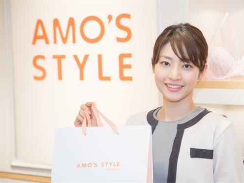 アモスタイルイオンモール札幌平岡の求人情報を見る