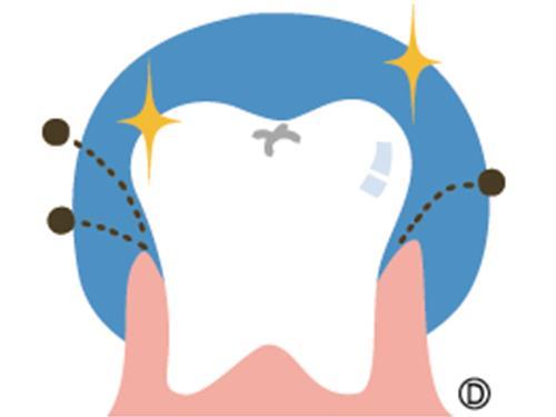 Dental Atelier Yの求人情報を見る