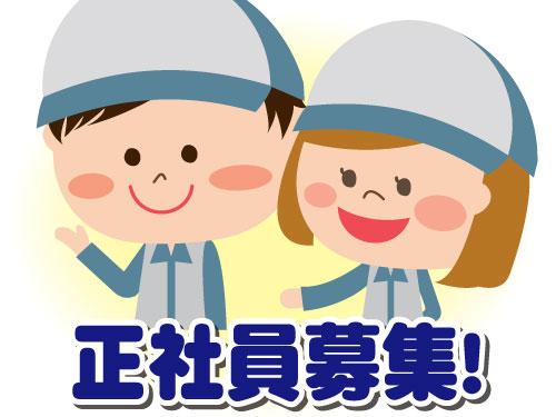株式会社イントラスト 仙台支店の求人情報を見る