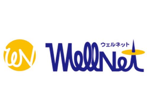 株式会社 ウェルネットの求人情報を見る