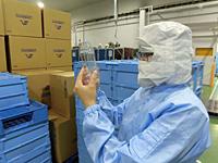 三笠産業株式会社 栃木工場の求人情報を見る