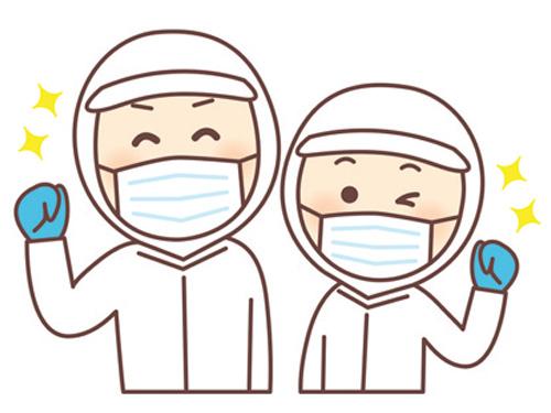 鈴木加工株式会社 つくば第二工場の求人情報を見る