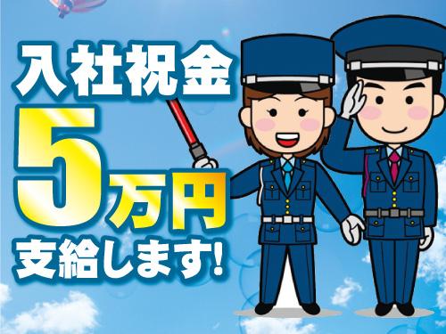 株式会社東日警備保障の求人情報を見る